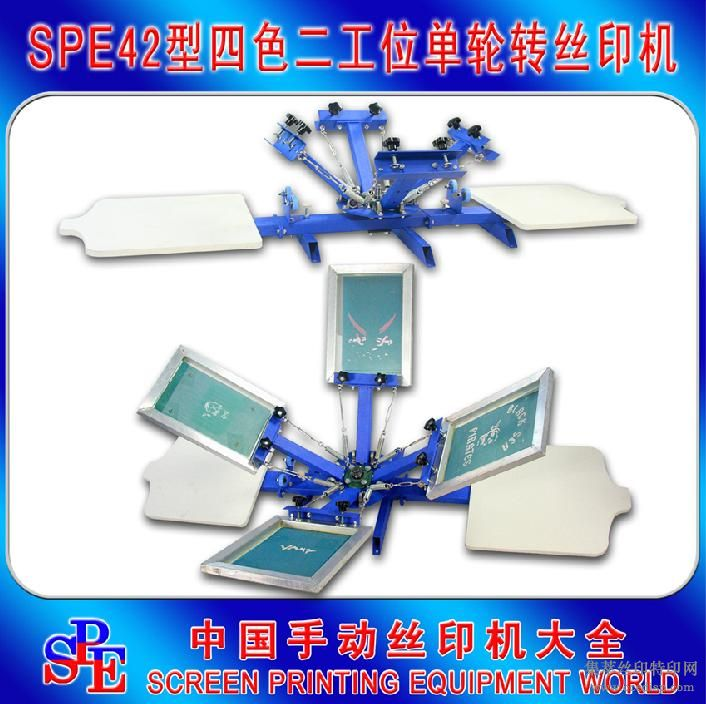 丝印机丝网印刷机T恤印刷机手动印刷机手印台丝印台
