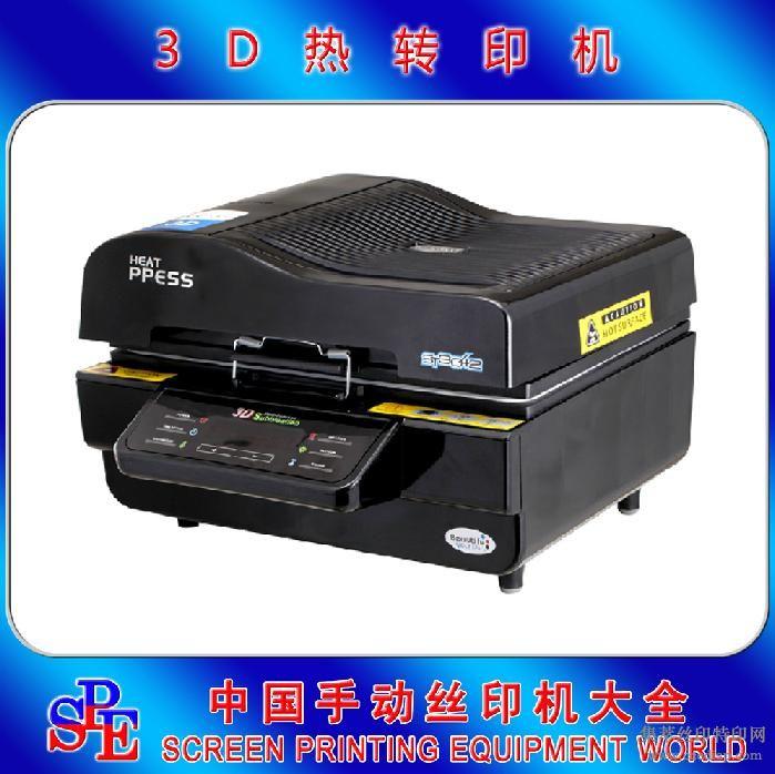 3D真空热转印机器烤杯机烫画机印花机烤杯机曲面万能机热转印设备