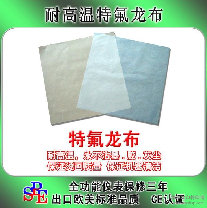 国产6丝聚四氟乙烯高温漆布耐高温布特氟龙布