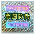 深圳激光防伪标签印刷厂激光防伪标签低价销售激光标加工