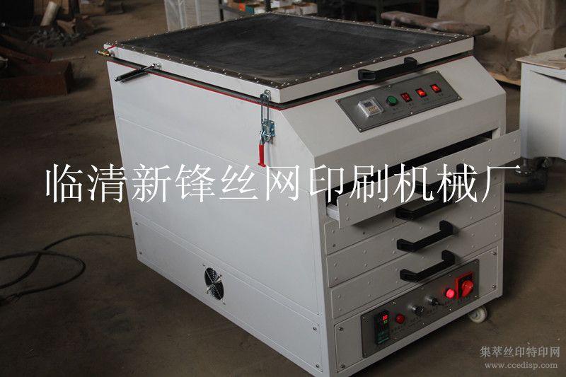 厂家直销晒版烘干一体机新锋丝网印刷机械厂