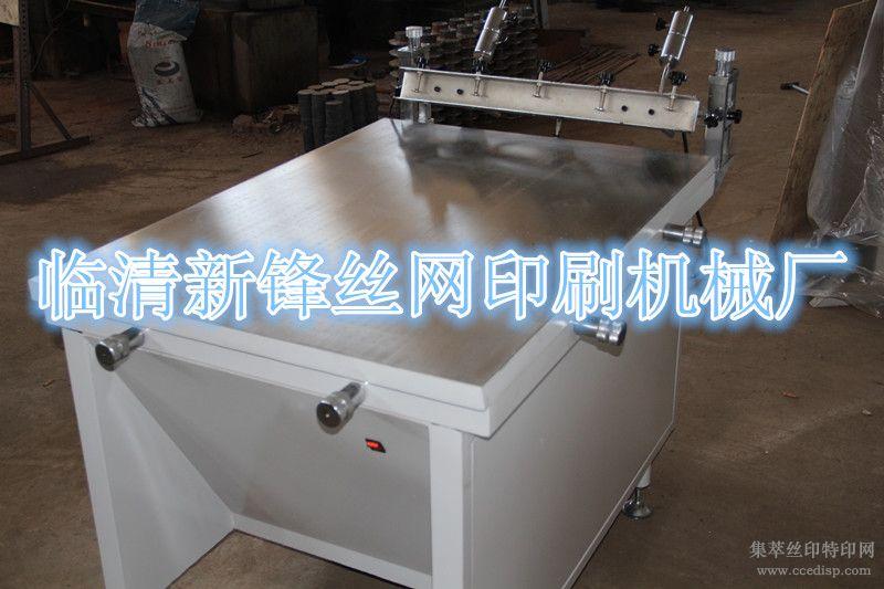 直销吸气平台薄膜吸气平台新锋丝网印刷设备