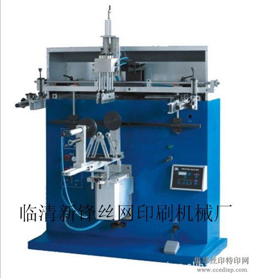 直供曲面机杯子曲面机圆面曲面机新锋丝网印刷设备