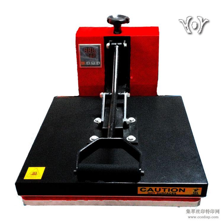 东莞烫画机,平板烫画机,热转印机器