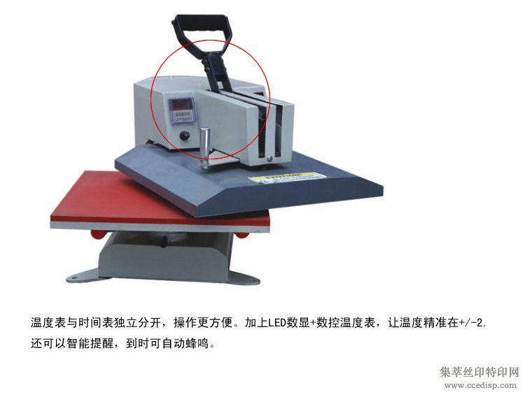 韩式摇头烫画机,进口烫画机,热转印设备