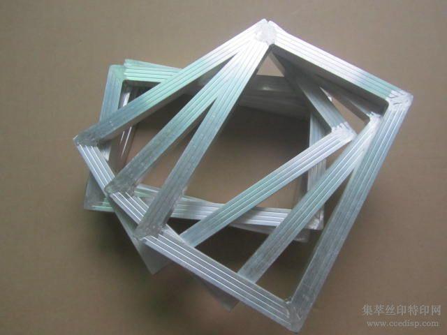 专业订做生产丝印铝框,高效,广州市华翌印刷专用设备有限公司批发价出售