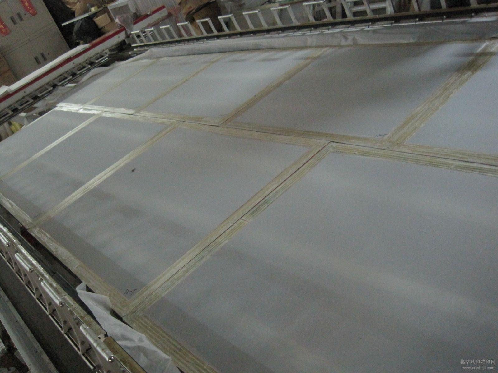 加工拉网,广州市华翌印刷专用设备有限公司专业拉网绷网,量大高效