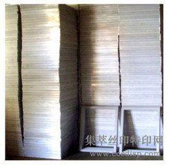 丝印网框,拉网绷网专用,广州华翌大量生产,批发价出售,订做网框请选择华翌