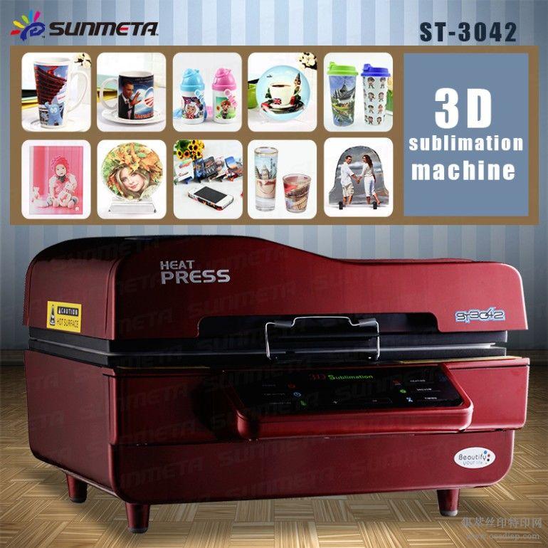 3D真空热转印机器3D手机壳热转印设备多功能热转印烫画
