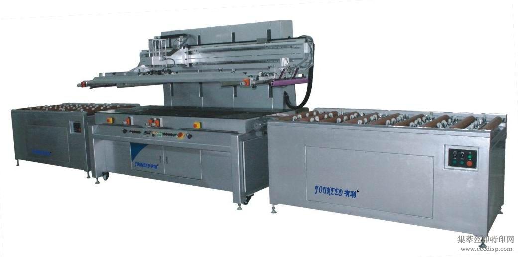全自动玻璃网印机