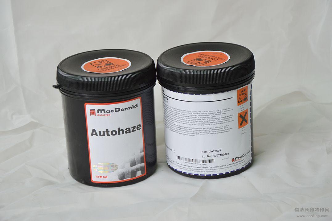 鬼影膏,柯图泰鬼影膏,正品易除鬼影,尽在广州市华翌印刷专用设备有限公司