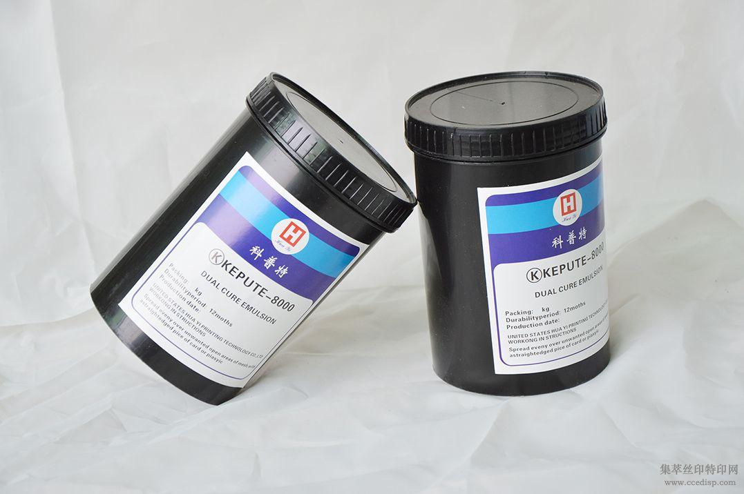 科普特8000感光浆,广州市华翌印刷专用设备有限公司独家出售,质美价优