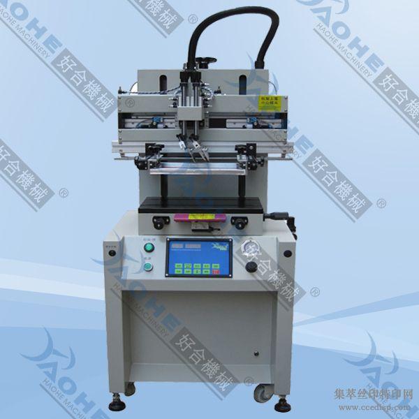 HP-2030F气动平面丝印机