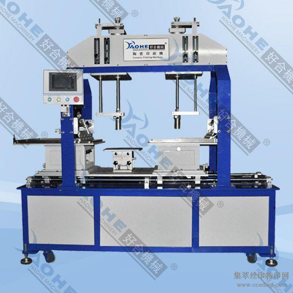 供应陶瓷印刷机(印花机)