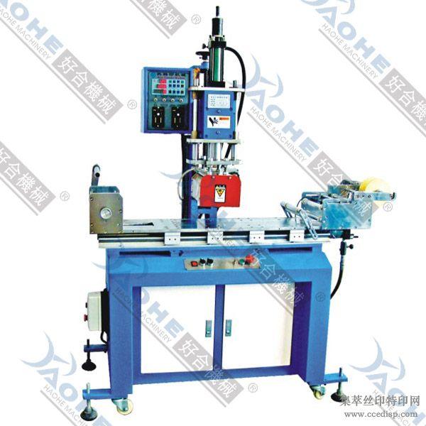 供应热转印机械