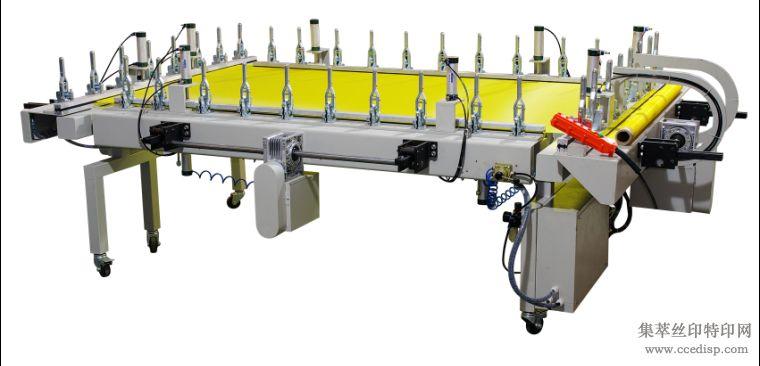 供应拉网机/电动一体式拉网机厂家