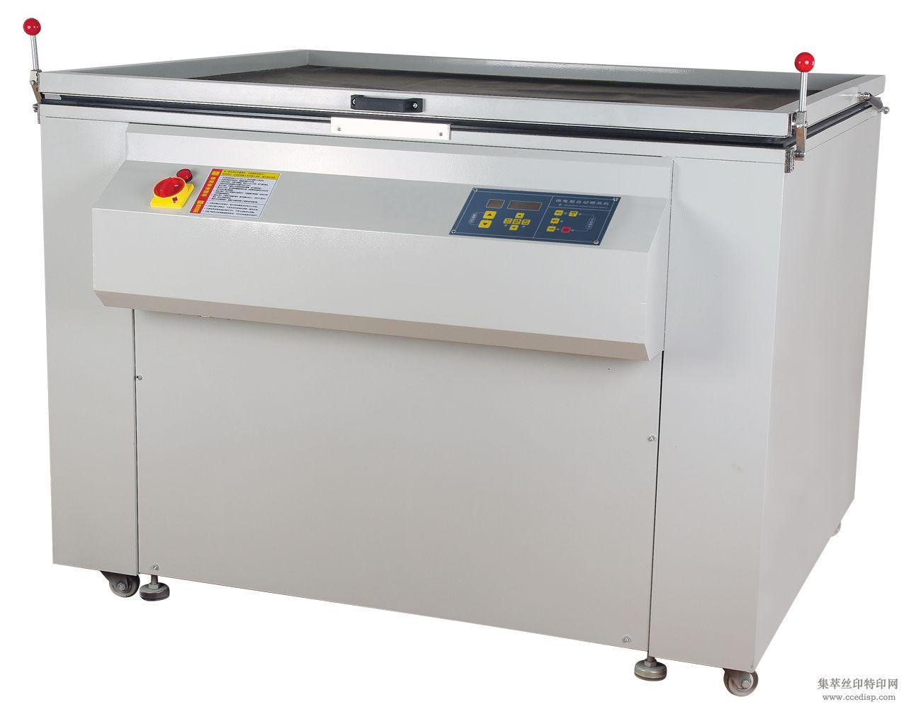微电脑晒版机/高精密晒网机
