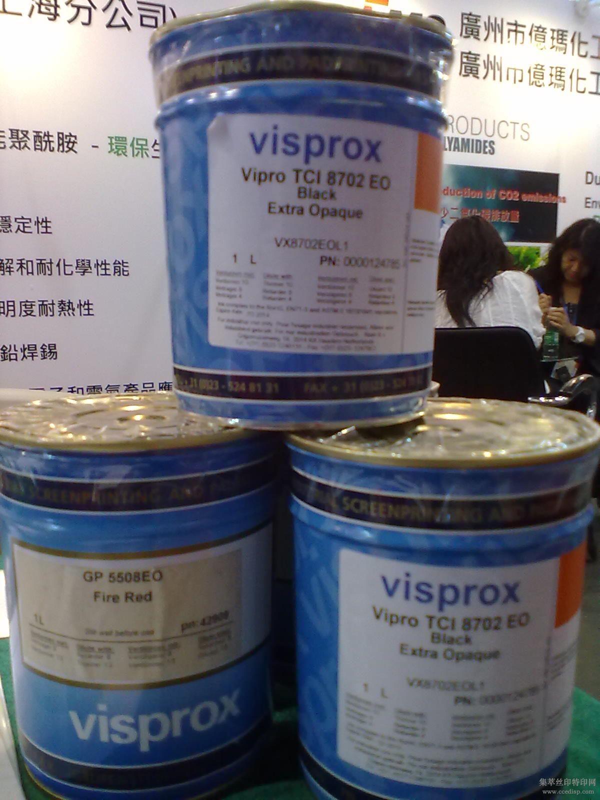 供应Visprox8700多用途油墨