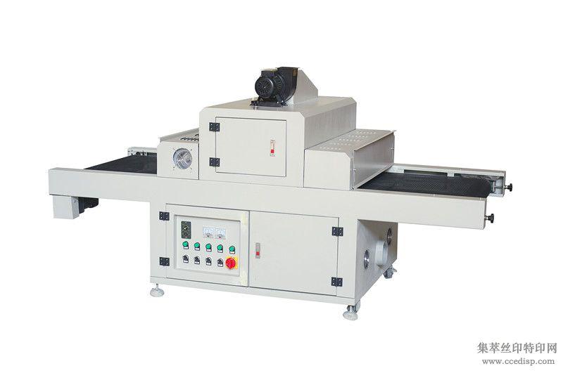 供应超低温UV机/UV固化机