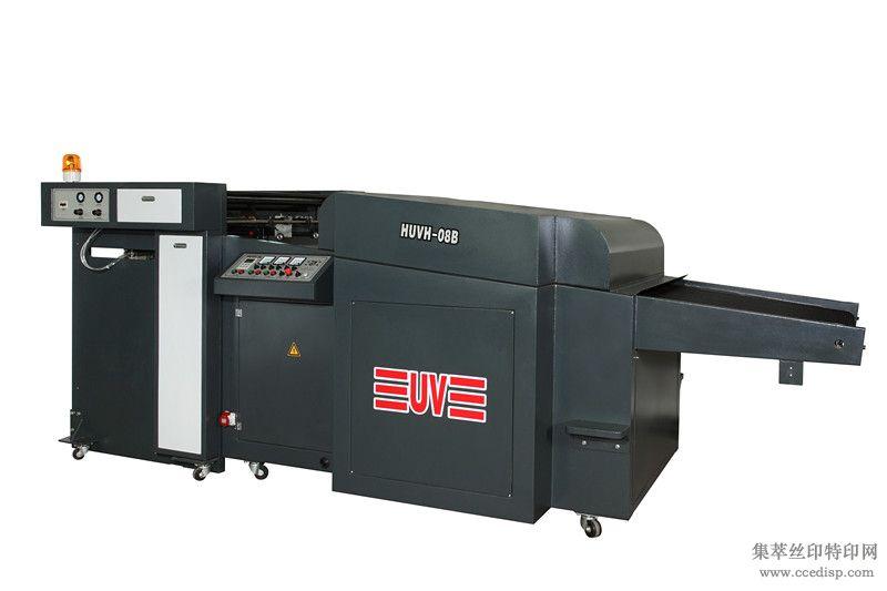 胶印低温高速UV光固机配置高纸台胶印机