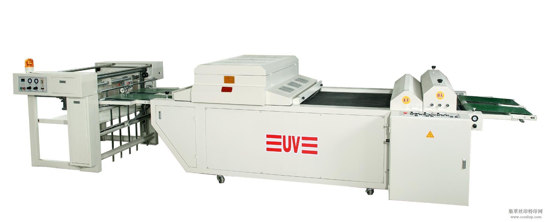 丝印低温冷却UV固化机