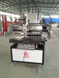 垂直丝网印刷机