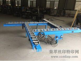 优质拉网机大量供应中|郑州绷网机价格|丝网专用绷网机 多种尺寸