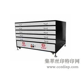 厂家直销烘版机|内置不锈钢发热管烘版机|自动调节恒温烘版机