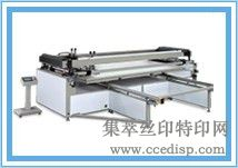 大型半自动跑台式网印机
