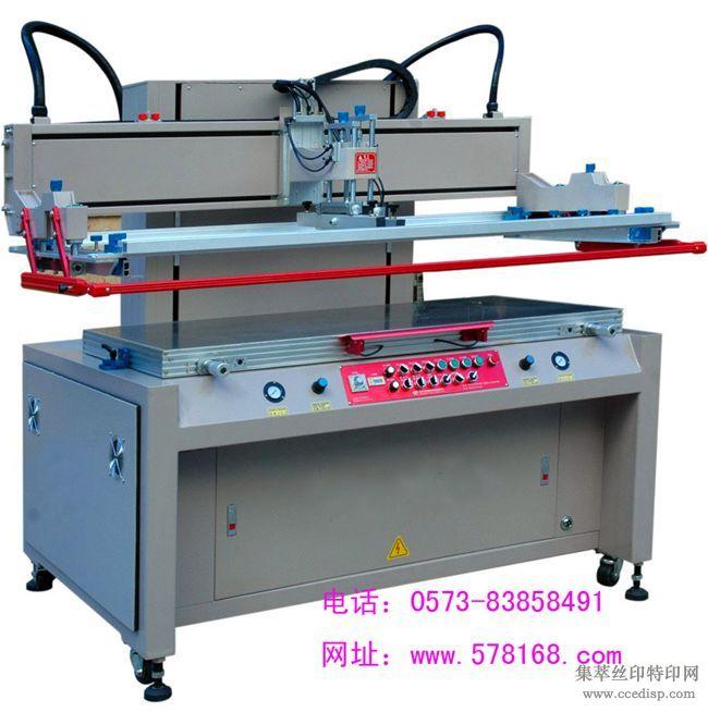 精密型-半自动-平面丝印机(RX-SY80120)