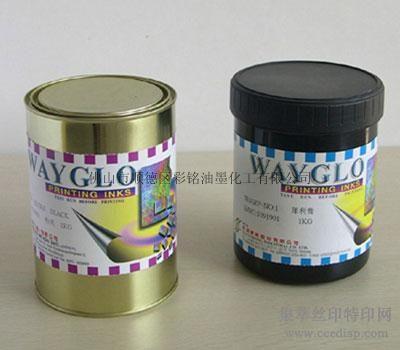 SGL系列单液型玻璃油墨