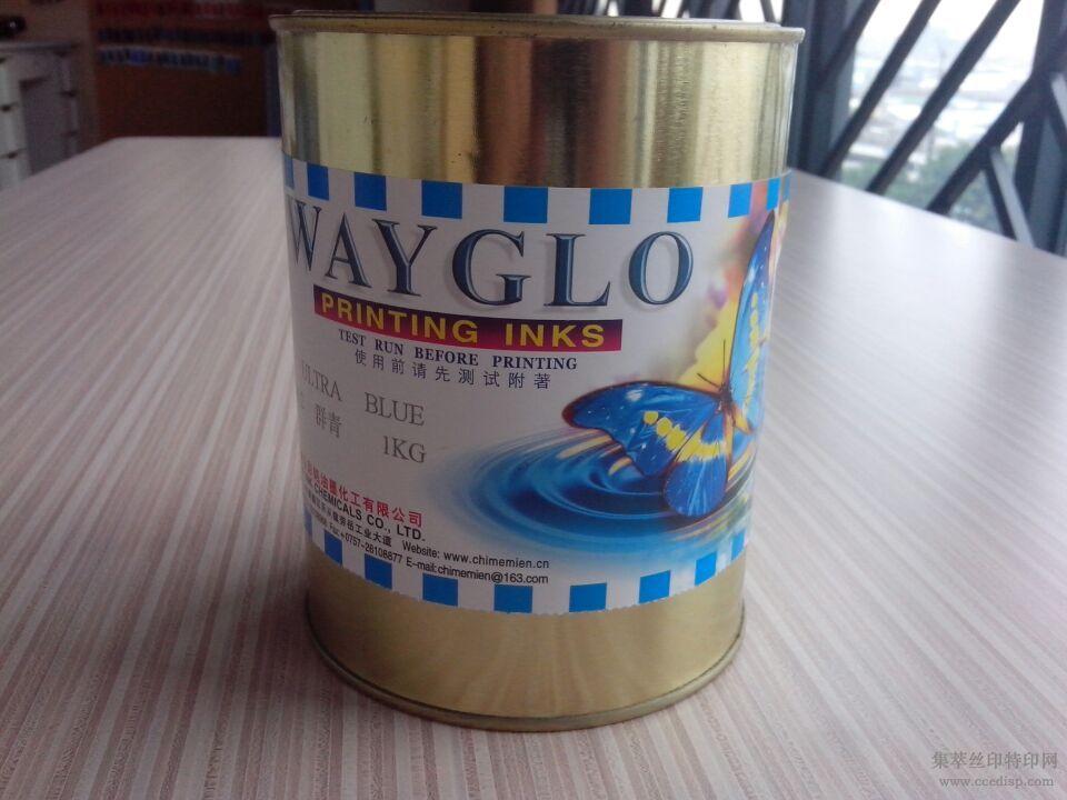 蓝宝石玻璃镜片专用油墨环保低卤素