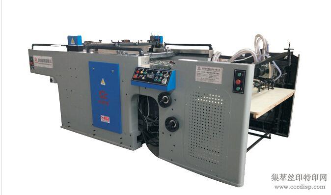全自动丝网印刷机 丝印机 丝网印刷机 单色印刷机