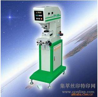 供应TPC-100A气动单色油盅移印机(恒晖厂直销)