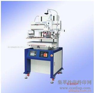 供应S-600DF吸气工作台平面丝印机,恒晖直销恒晖大厂直销