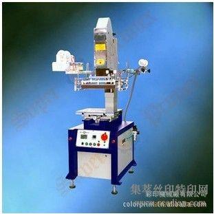 供应平面烫金机-恒晖牌H-400气动平面烫金机-东莞厂家直销