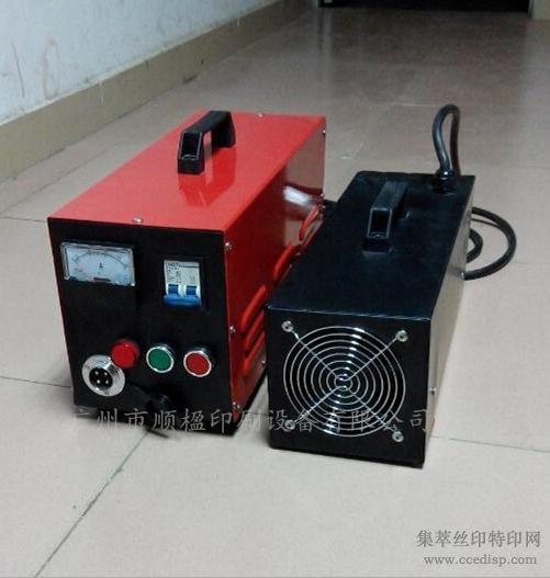厂家直销手提UV机/手提uv固化机/小型uv机/2KW手提uv机