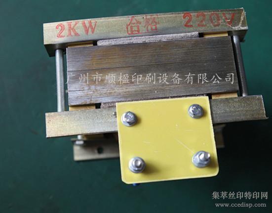丝印晒版机镇流器2KW220V380V碘镓灯晒版机镇流器晒版机配件