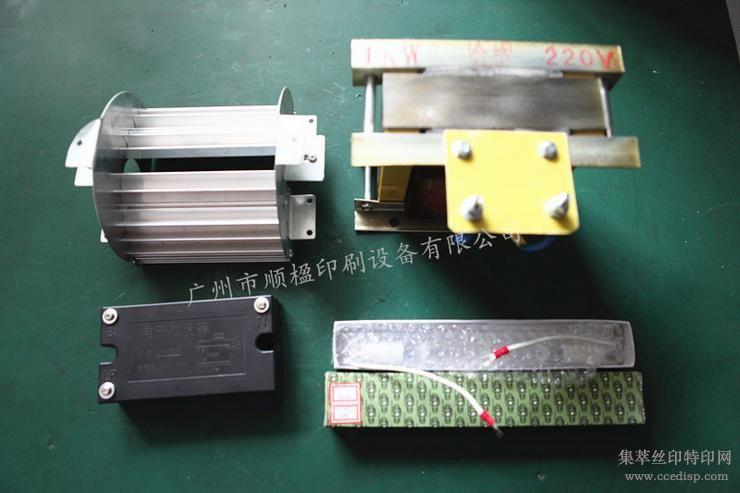 特价晒版机镇流器触发器灯罩紫外线灯1KW220V镇流器铝线款