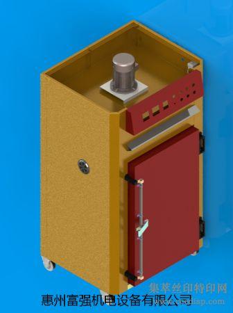 富强牌工业电烤箱,专业生产,批量销售