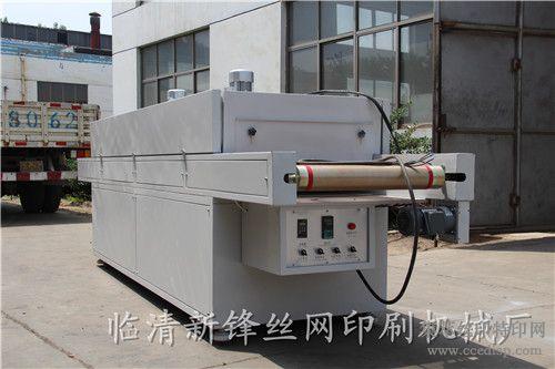 大型烘干设备烘干机热风循环烘干机