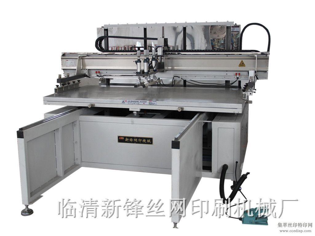 侧拉式丝印机玻璃专用丝网印刷机