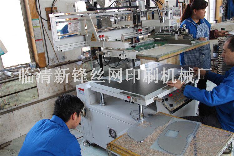丝网印刷设备电动式丝印机玻璃印刷