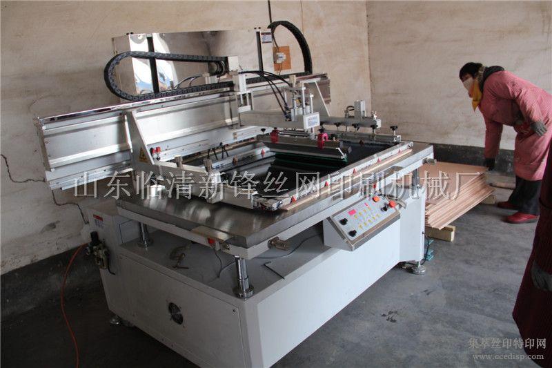 电动式丝印机陶瓷丝印机线路板丝印机