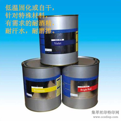 汇百川HBC-HG金属玻璃陶瓷油墨
