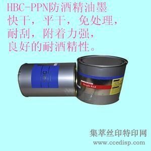 汇百川HBC-PP料免处理