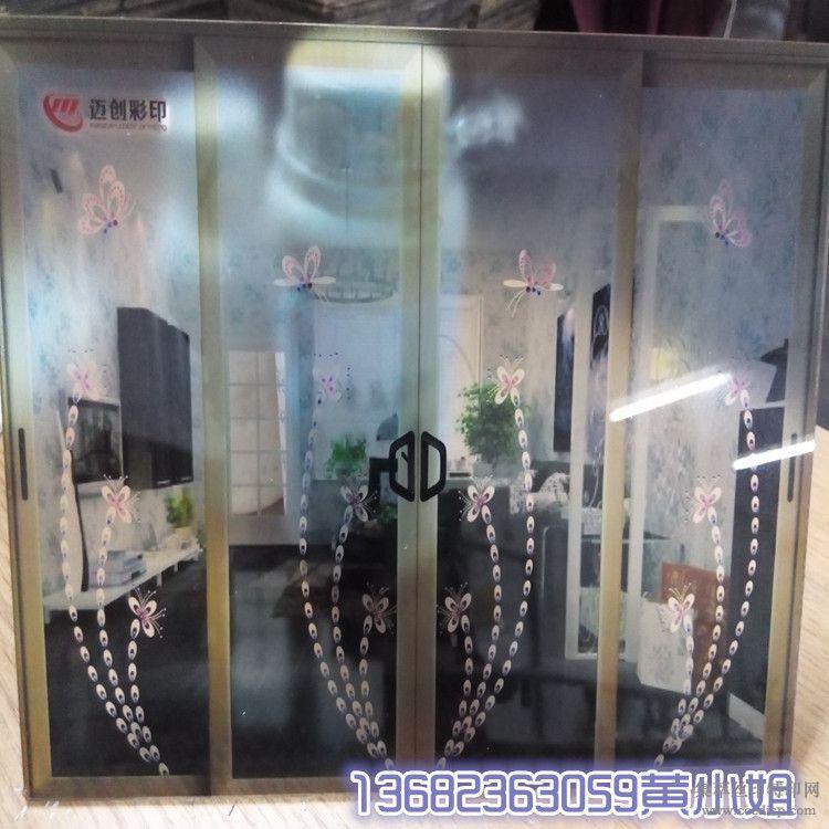 广东玻璃瓷砖3D万能UV平板印刷机致富创业设备