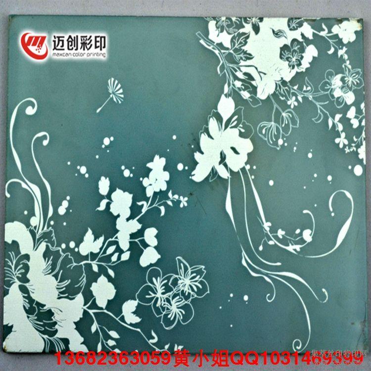 安徽黄山瓷砖3D个性背景墙理光数码喷绘机木制工艺品UV打印机