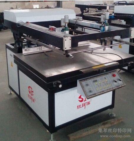 半自动丝网印刷机斜臂丝印机价格丝网印刷设备贴花丝印设备
