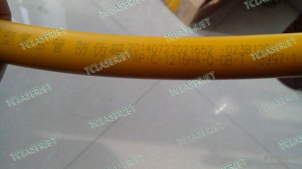 复合管天燃气管子输气管光纤激光打标机